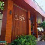 Ván gỗ ốp tường Smartwood Thái Lan