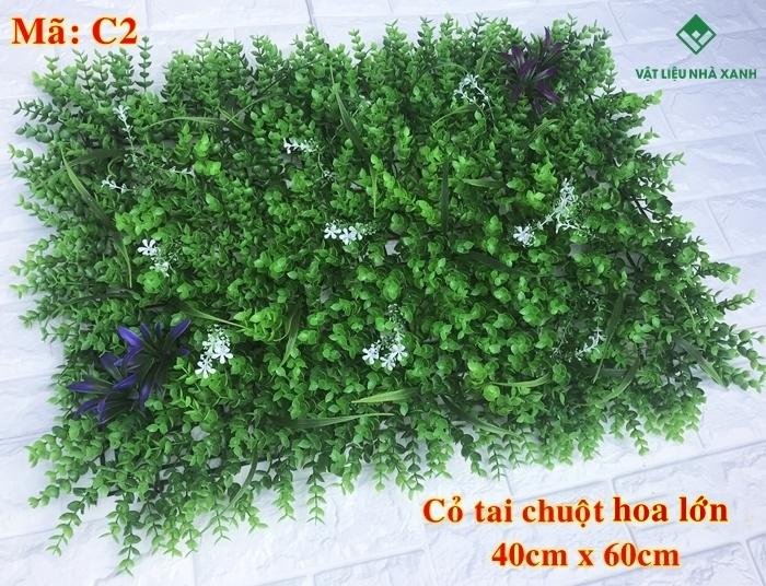 cỏ trang trí cỏ nhựa